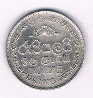1 RUPEE 1975 SRI LANKA /5887/ - Sri Lanka