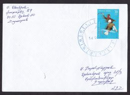 Armenia: Cover, 2014, 1 Stamp, Traditional Dance, Heritage, Lady Costume, Rare Real Use (traces Of Use) - Armenia