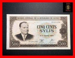 GUINEA 500 Sylis 1980  P. 27   VF ++ - Guinea