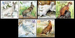 Belarus. 2020  Seasonal Variations. Fauna. Mi 1343 - 48 - Unclassified
