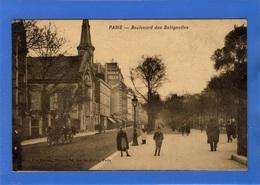 75 PARIS - 17ème, Boulevard Des Batignolles, Carte Glacée - Distrito: 17