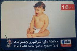 KUWAIT - 10 KD - Mtc - Baby - Kuwait