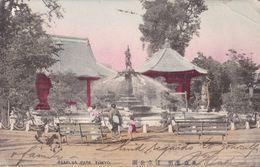 ASAKUSA PARK, TOKYO. JAPON CPA. CIRCULEE 1907 TOKYO - CONCEPCION, CHILI. TIMBRE ARRACHE -LILHU - Tokyo