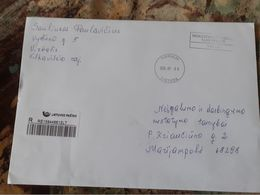 Lithuania Litauen Cover Sent From Virbalis To Marijampole 2020 - Lithuania