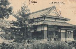 KAMEOKA, KYOTO. JAPON CPA. CIRCULEE 1912 A SANTA CATALINA, URUGUAY. ECRIT EN ESPERANTO. TIMBRE ARRACHE -LILHU - Kyoto