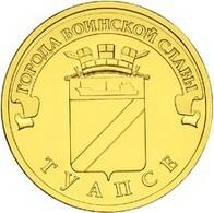 Russia, Tuapse, 2012 10 Rbl Rubls Rubels - Russie