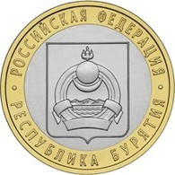 Russia, 2011 Burjatija, 10 Rbl Rubels Rubles Bi-metallic Uncirculated - Russie