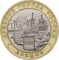 Russia, Zubtsov, 2016 10 Rbl Rubels Rubles Bi-metallic Uncirculated - Russie