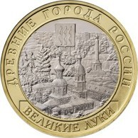 Russia, Velikye Luki, 2016, 10 Rbl Rubels Rubles Bi-metallic Uncirculated - Russie