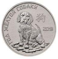 PMR Transnistrija, 2017 New Year Of The Dog 2018, 1 Rubel, Rubl. Rbl - Russie