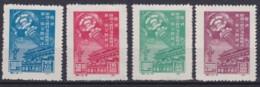 "CHINA 1949, ""1st. Reunion, Political Conference"", Serie Unused, Never Hinged - 1949 - ... République Populaire"