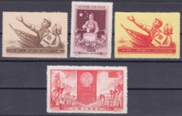 """CHINA 1954, """"1st Seat Of The National Congress"""" + """"New Constitution"""", Unused, No Gum As Issued - 1949 - ... République Populaire"""