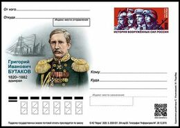 354 RUSSIA 2019 ENTIER POSTCARD Os 2020-001 Mint BUTAKOV Admiral NAVY NAVAL SAILING SHIP BATTLE VOILIER MILITARY UNIFORM - Ganzsachen