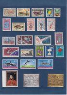 SENEGAL - 1960 à 2000 - 138 Timbres Et 6 Blocs Feuillets Neuf** - TTB Etat - Superbe Lot Avec Très Belle Cote - Collections (without Album)