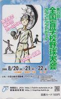 Carte Prépayée JAPON - BASEBALL * KEIRIN ** & MONT FUJI -  JAPAN Prepaid Tosho Card- 38 - Sport