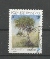 489  Singapore95    (678) - Used Stamps