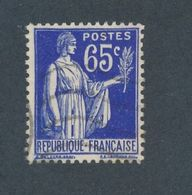 FRANCE - N° 365 OBLITERE AVEC TACHES DANS LA ROBE - 1937/39 - Variedades Y Curiosidades