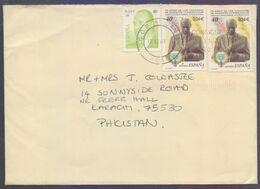 SPAIN Postal History Cover, Used 17.12.2001 - 1931-Heute: 2. Rep. - ... Juan Carlos I