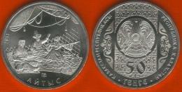 """Kazakhstan 50 Tenge 2011 """"Aitys"""" UNC - Kazakhstan"""
