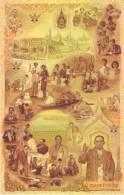 THAILAND P. 117b 16 B 2007 UNC (s. 74) - Tailandia