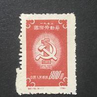 ◆◆◆CHINA 1952 Labor Day $800 (3-1)  NEW   AA8322 - 1949 - ... République Populaire