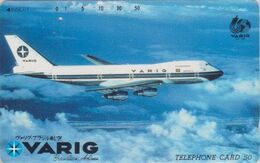 TC JAPON / 290-2840 - AVION VARIG BRESIL * ONE PUNCH *   Compagnie Aérienne / BRASIL  Air Plane Airlines JAPAN Pc 2403 - Avions