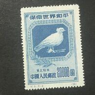 ◆◆◆Norte CHINA 1950 World Peace Campaign  $20,000  (3-3)  NEW      AA8351 - 1949 - ... République Populaire