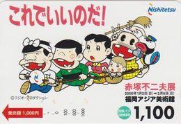 Carte Prépayée JAPON - MANGA -  ANIME JAPAN Prepaid Card - BD Comics Karte - Nishi 12222 - Comics
