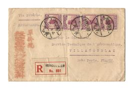 CHINE CHINA MOUKDEN LETTRE RECOMMANDEE 1925 /FREE SHIPPING REGISTERED - 1912-1949 Republiek