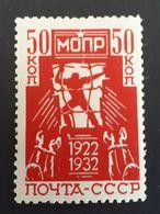 Russia, Soviet Union, 1932 Mnh - Ungebraucht