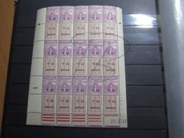 VEND BEAUX TIMBRES TAXES DE TUNISIE N° 55 EN BLOC DE 15 + BDF + CD , XX !!! - Tunisia (1888-1955)