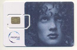 Unused SIM CDMA2000 Phone Card PeopleNet Dnipro UKRAINE - Ukraine