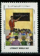 PK0147 Afghanistan 2006 Illiteracy Education 1V - Pakistan