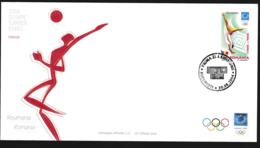 Romania FDC 2004 Athens Olympic Games (NB**LAR9-156) - Summer 2004: Athens