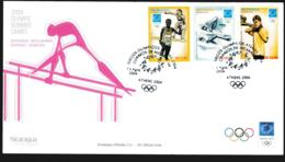 Nicaragua FDC 2004 Athens Olympic Games (NB**LAR9-156) - Summer 2004: Athens