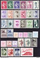 BELGIQUE, ANNEE 1957, 44 VALEURS + 1 BLOC, ** MNH. (LOT383) - Belgium