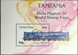 Tanzania 1991 Phila Nippon Trains Minisheet MNH - Tanzania (1964-...)