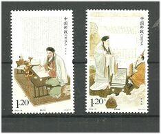 China 2014 Zhuge Liang. 2014-18   Mi 4599-4600 MNH(**) - 1949 - ... République Populaire