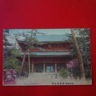 KYOTO CHIONIN TEMPLE - Kyoto