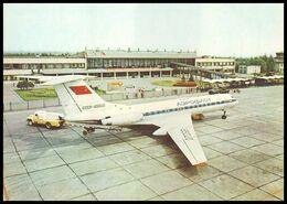 VOROSHILOVGRAD, UKRAINE (USSR, 1978). AIRPORT, AIRPLANE Tu-154. Unused Postcard - Aérodromes