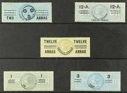 REVENUES - SPECIAL ADHESIVE 1903 Provisional Surcharges With 2a On 40r Blue, 12a On 8r Grey, 12a On 20a Brown, 1r On 50r - India