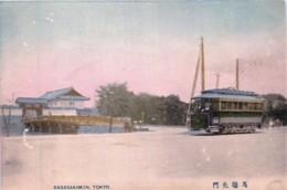 Japon - Tokyo - Babasakimon - Tram - Tokyo