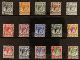 1948 KGVI Definitive (per 14) Complete Set, SG1/15, Very Fine Mint. Lovely! (15 Stamps) For More Images, Please Visit Ht - Singapore (...-1959)