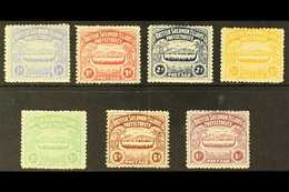 """1907 """"Large Canoe"""" Complete Set, SG 1/7, Fine Mint. Fresh And Attractive! (7 Stamps) For More Images, Please Visit Http: - British Solomon Islands (...-1978)"""