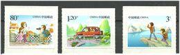 China 2015 Greeting Marks: Tourism, Car  Mi 4675-4677 MNH(**) - 1949 - ... République Populaire