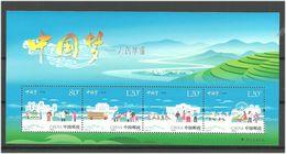 China 2015 The Chinese Dream. 2015-15.  Mi Bloc 211 MNH(**) - 1949 - ... République Populaire