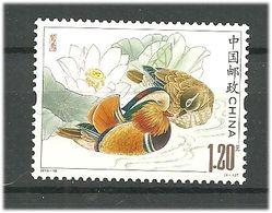 China 2015 Mandarin Duck. 2015-18..  Mi 4704 MNH(**) - 1949 - ... République Populaire