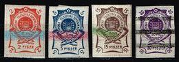 Amurgebiet 1920,Michel# 1, 4 + 5 **/ 2* Strich Entwertet (ungültig Gemacht) - 1917-1923 Republic & Soviet Republic