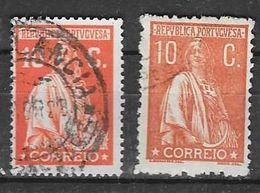Mi 213Ax,y  T15:14 - 1910 : D.Manuel II