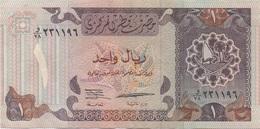 Qatar Central Bank : 1 Ryal 1996 TBE - Qatar